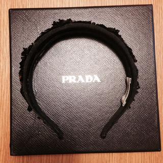 プラダ(PRADA)のコロスケ様専用PRADAカチューシャ(カチューシャ)