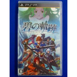 PSP 英雄伝説 碧の軌跡 ケース・説明書付 送無(携帯用ゲームソフト)
