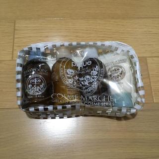 ジェラートピケ(gelato pique)の新品未使用 ジェラートピケポーチ付きトラベルセット(ヘアケア)