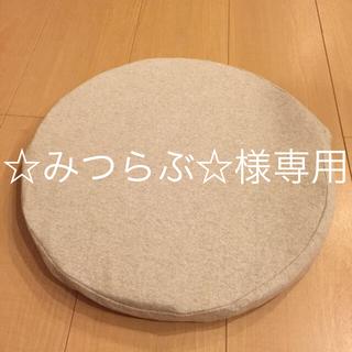 ムジルシリョウヒン(MUJI (無印良品))の無印良品 低反発座布団(クッション)