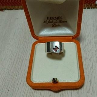 エルメス(Hermes)の箱つき専用です。HERMESキャンディリング💍オレンジ(リング(指輪))