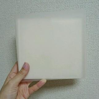 ムジルシリョウヒン(MUJI (無印良品))の【無印良品】  CD・DVDケース(CD/DVD収納)