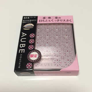 オーブクチュール(AUBE couture)の新品未使用‼︎ オーブクチュール アイシャドウ(アイシャドウ)
