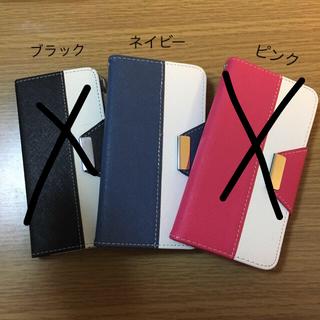 Haruchi様 専用 アウトレット iPhone6sケース バイカラー(スマホケース)