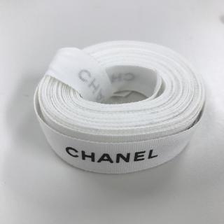 シャネル(CHANEL)のシャネルリボン CHANEL(生地/糸)