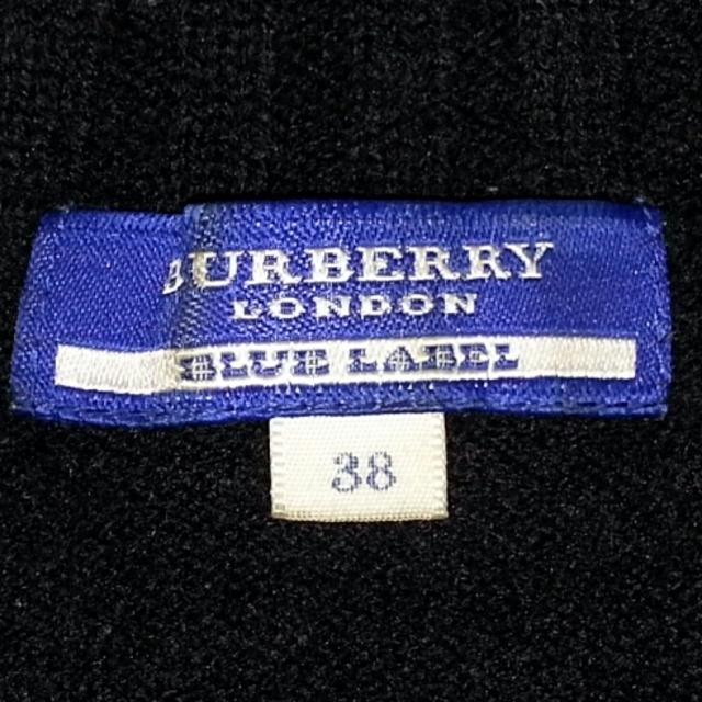 BURBERRY(バーバリー)のBurberry knit 38 レディースのトップス(ホルターネック)の商品写真
