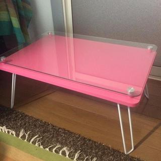 【はなちゃん様専用】ガラスフォールディング テーブル ピンク(ローテーブル)