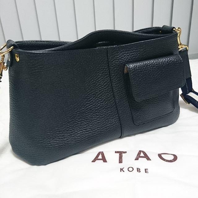 c83b9926128b ATAO - ATAO chivy(チヴィ)ネイビーの通販 by eriwa77's shop アタオ ...