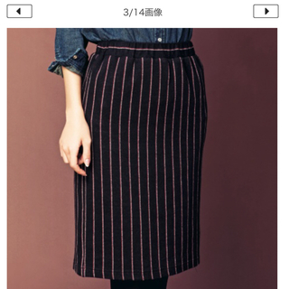 タマスクレセント(Tamath crescent)のタマスクレセント 膝丈スカート(ひざ丈スカート)