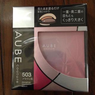 オーブクチュール(AUBE couture)のオーブクチュール 見たまま塗るだけ アイシャドウ(アイシャドウ)