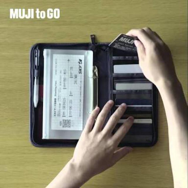 MUJI (無印良品)(ムジルシリョウヒン)の無印良品パスポートケース