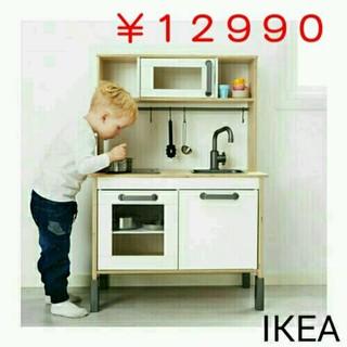 イケア(IKEA)の再再販!おままごとキッチンDUKTIG(知育玩具)