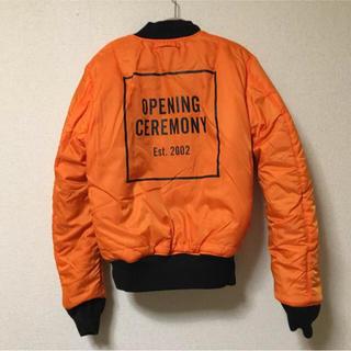オープニングセレモニー(OPENING CEREMONY)のopenig ceremony   ma-1 めるふぉい様専用(ブルゾン)