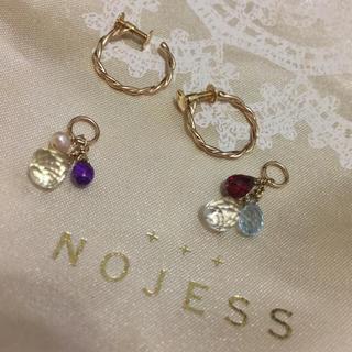 ノジェス(NOJESS)の美品♡ノジェス♡k18k10イヤリング♡チャーム付(イヤリング)