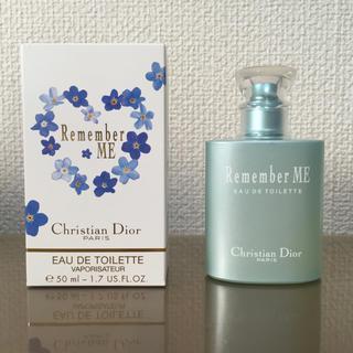 クリスチャンディオール(Christian Dior)のクリスチャンディオール Remember ME(香水(女性用))