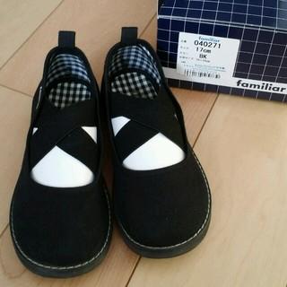 ファミリア(familiar)の☆美品☆familiar 靴 スリッポン バレエシューズ 黒 17㎝(その他)