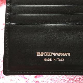 エンポリオアルマーニ(Emporio Armani)のEMPORIO ARMANI エンポリオアルマーニ 男女兼用 折り財布 正規品(折り財布)