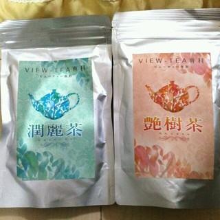 激安!!★ノンカフェイン★ルイボスティ混合茶(茶)