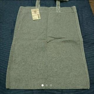 ムジルシリョウヒン(MUJI (無印良品))の新品♡トートバッグ(トートバッグ)