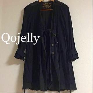 コジェリ(Qojelly)の【値下げ】【早い者勝ち】Qojelly made in japan  コート(トレンチコート)