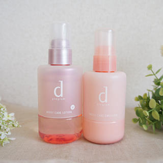 シセイドウ(SHISEIDO (資生堂))のdプログラム ピンク 敏感肌用 化粧水 乳液 ミニ(化粧水/ローション)