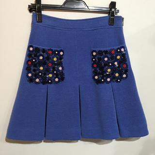 マヌーシュ(MANOUSH)のビーズポケットスカート(ひざ丈スカート)