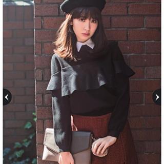 リランドチュール(Rirandture)の新品未使用リランドチュールフリル衿付きトップス(ニット/セーター)