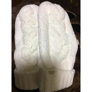 ジェラートピケ(gelato pique)のジェラートピケ ノベルティ ミトン 手袋(手袋)