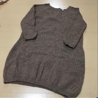 ムジルシリョウヒン(MUJI (無印良品))の無印良品 ウール100% ロングニット(ニット/セーター)