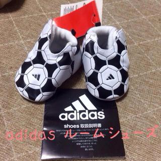 アディダス(adidas)のadidas ルームシューズ9cm(その他)