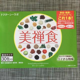ドクターシーラボ(Dr.Ci Labo)のドクターシーラボ美禅食(ダイエット食品)