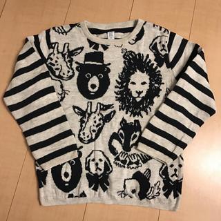 グラニフ(Design Tshirts Store graniph)のtomyo様 美品♡グラニフ アニマルニット110cm(ニット)