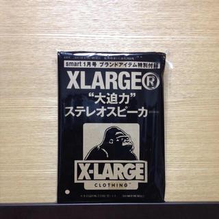 エクストララージ(XLARGE)の付録ステレオスピーカー(その他)