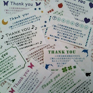 24種類72枚☆おためしサンキューカード☆白(24種類×各3枚)(カード/レター/ラッピング)