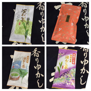 送料込⭐️深蒸し茶 4本セット 静岡県産 煎茶 やぶきた茶(茶)