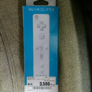 新品未使用 Wiiリモコンプラス (その他)