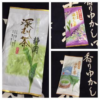 送料込⭐️お試し⭐️各1本 合計3本 静岡県産 深蒸し茶 煎茶やぶきた茶 (茶)