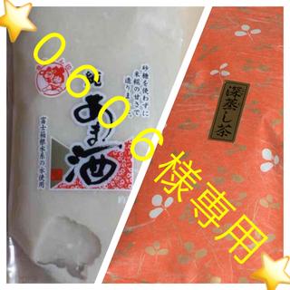 0606様⭐️甘酒1kg×1 オレンジ深蒸し茶×4(茶)