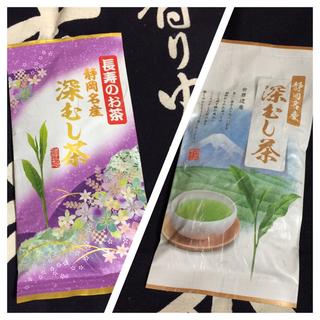 よーこ様⭐️送料込⭐️紫8本 白2本 深蒸し茶 深むし茶 煎茶 カテキン(茶)