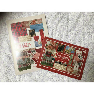 ピンクハウス(PINK HOUSE)のピンクハウス☆ノベルティ☆カレンダー2017(カレンダー/スケジュール)