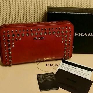 プラダ(PRADA)の MRN様★専用★  プラダPRADA 財布(財布)