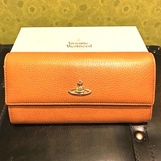 ヴィヴィアンウエストウッド(Vivienne Westwood)のVivienne Westwood 長財布 キャメル ブラウン ヴィヴィアン(財布)