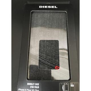 ディーゼル(DIESEL)のDIESEL iPhone6plus  6s plus(iPhoneケース)