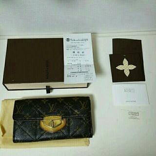 ルイヴィトン(LOUIS VUITTON)のLouis Vuitton モノグラム エトワール ポルトフォイユ サラ(財布)