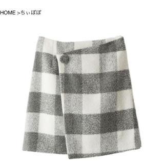 グレイル(GRL)のシャギーチェックラップ巻きスカート(スカート)