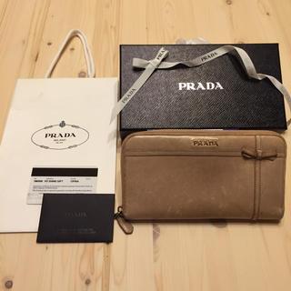 プラダ(PRADA)のプラダ ピンクベージュ リボン 長財布 ジャンク品♡ミュウミュウ(財布)