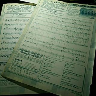 コードギアス 反逆のルルーシュR2 OP、ED楽譜(ポピュラー)