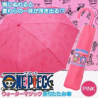 【ワンピース】ウォーターマジックアンブレラ【国内版権】(傘)