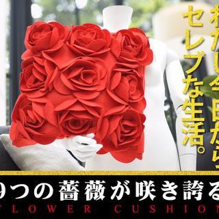 薔薇を基調としたシックなデザイン… フラワークッション40x40cm(クッション)