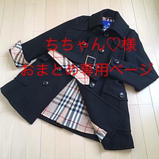バーバリー(BURBERRY)のちちゃん♡様専用🎀バーバリーブルーレーベル コート☆革手袋(ロングコート)